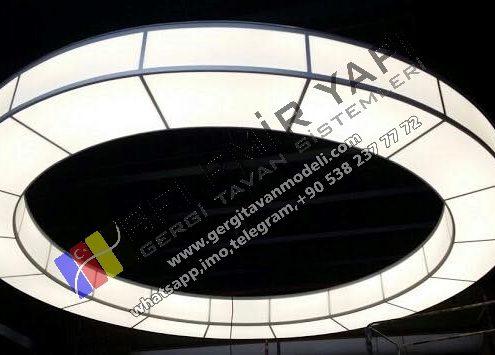 Home-Design-Decoration-Bedroom-Stretch-Ceiling-Lighting-Corridor-Stretch-Ceiling-Lighting-Kitchen-Tension-Ceiling-Lighting-3d-decoration1-39-495x400 Blog